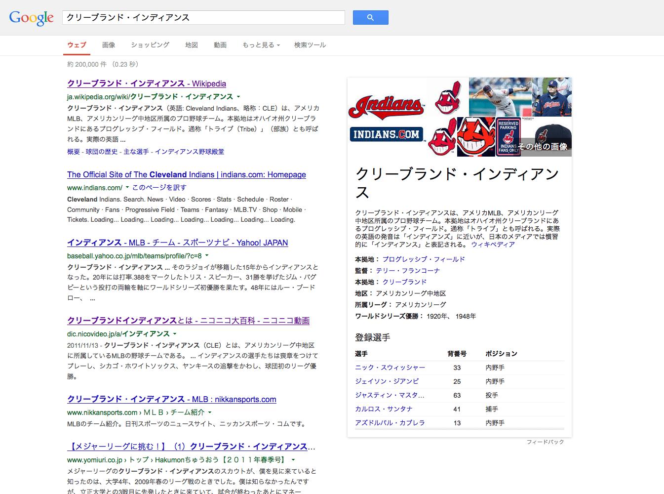 CLEの検索結果