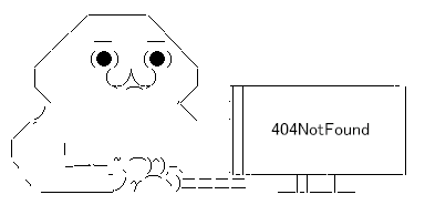 WordPressで404エラーページを作ってみた